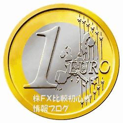 1ユーロ硬貨