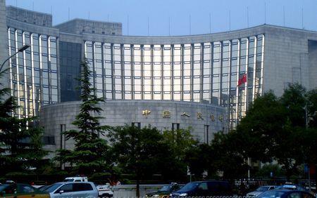 中国人民銀行 中央銀行 貸出金利 預金金利 5.58% 108bp引き下げ