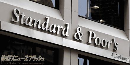 日本国債 格付け 引き下げ 格下げ 理由 スタンダード&プアーズ S&P ムーディーズ ランク ランキング 一覧表