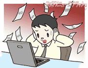 FX 口座開設 キャンペーン 危ない 危険性 落とし穴 リスク