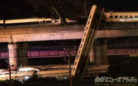 中国 パクリ新幹線 高速鉄道 列車事故 脱線事故 原因 D3115 和諧号