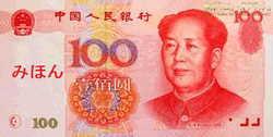 FX 人民元 中国元 CNY/JPY CNH/JPY 業者