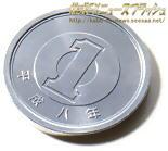 FX 10万通貨 十万通貨 100000通貨 10枚 いくら 意味 何円