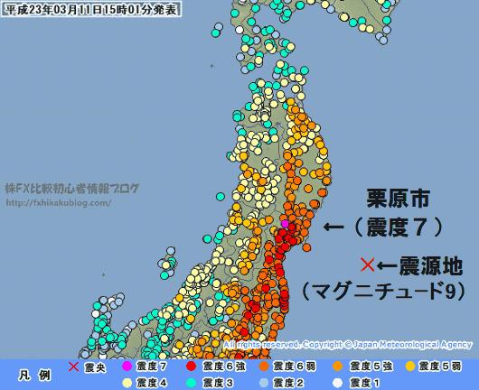 東日本大震災 震度一覧表 震度分布図 東北地方 福島 地図