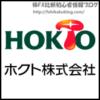 ホクト 株主優待 キノコ カレー 権利確定日 権利確定月 いつ頃届く いつ来る 発送時期 発送日