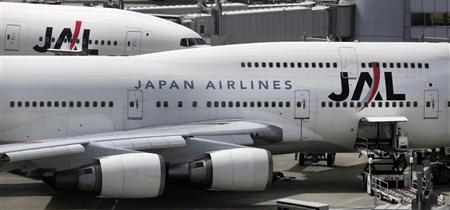 JAL 日本航空 日航 会社更生法 経営破綻 上場廃止 倒産 潰れた 原因 理由 企業年金