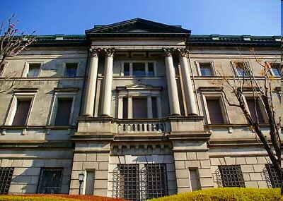 日銀 政策金利を0.2%引き下げ 0.3%に