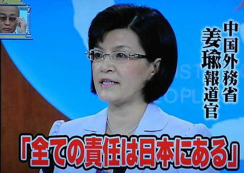中国人 支那人 性格 マナー 犯罪