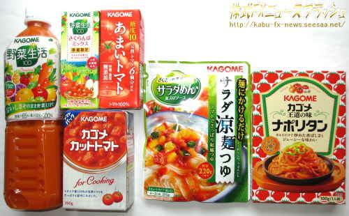 カゴメ 株主優待 2014年 平成26年 5月 トマト食品