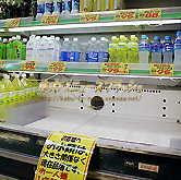 放射性ヨウ素131 セシウム 水道水 放射能汚染 放射性物質 赤ちゃん 乳児 新生児 胎児 母乳 影響 ミネラルウォーター 浄水器 ウォーターサーバー