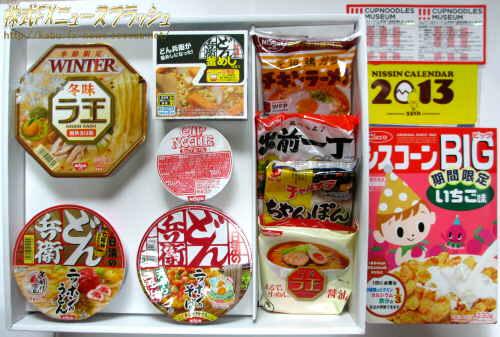 日清食品ホールディングス 株主優待 2012年 平成24年 12月 インスタントラーメン カップラーメン カップヌードル カップうどん カップそば シリアル食品