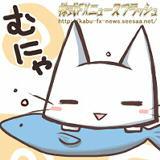 魚 食べる 猫