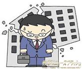 FX業者 倒産 破綻 潰れる 廃業