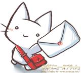 郵便 手紙 メール