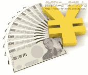 1万円札 札束