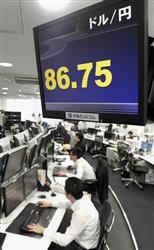 ドル円 一時86円29銭近辺まで上昇 14年ぶりの円高 財務相 市場介入否定せず