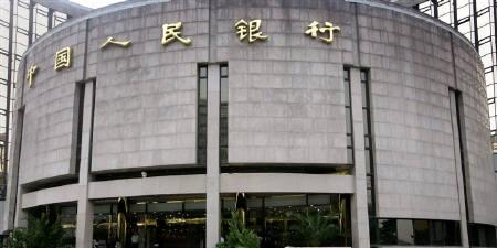 中国人民銀行(Bank of China)