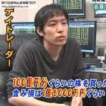 BNF ジェイコム男