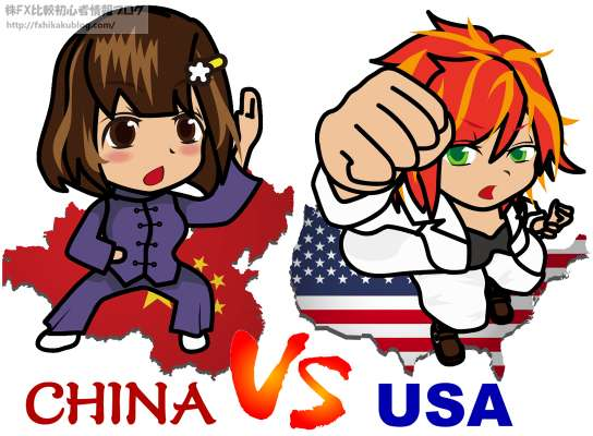 中国娘 vs アメリカ娘