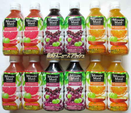 コカコーラボトラーズジャパン 株主優待 ジュース ミニッツメイド