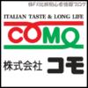 コモ COMO 株主優待 パン 権利確定日 権利確定月 いつ頃届く いつ来る 到着 発送時期 発送日