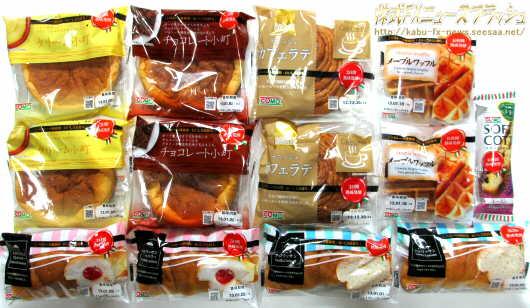 コモ 株主優待 2012年12月 クリームパン チョコレートパン ワッフル クロワッサン ビスコッティー