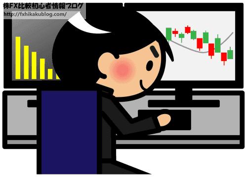 機関投資家 トレーダー 男性