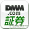 DNN.com証券 DNNドットコム証券 DNN証券