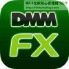 DMFX ディーエムFX