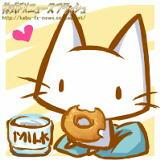 ドーナツ ミルク 猫