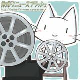 映画のフィルムを持つ猫