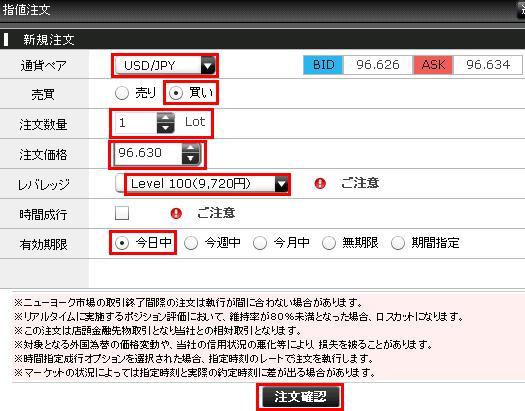 EMCOM TRADE エンコム トレード エムコム トレード 指値注文