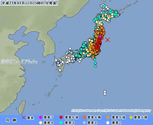 東日本大震災 震度一覧表 震度分布図 全国 地図 3.11