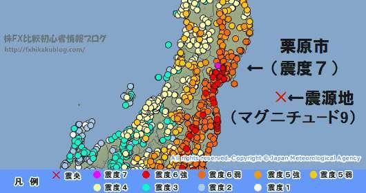 東日本大震災 震度一覧表 震度分布図 東北地方 福島 地図 3.11