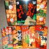 稲葉製作所 株主優待 2011年 平成23年 熊本とんこつラーメン 図書カード