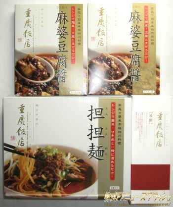 inabass-yutai2014-gourmetset.jpg