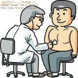 医療 診療 診断 診察