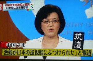 姜瑜 JiangYu 中国外務省 報道官
