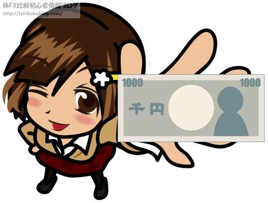 女性 女の子 1000円札