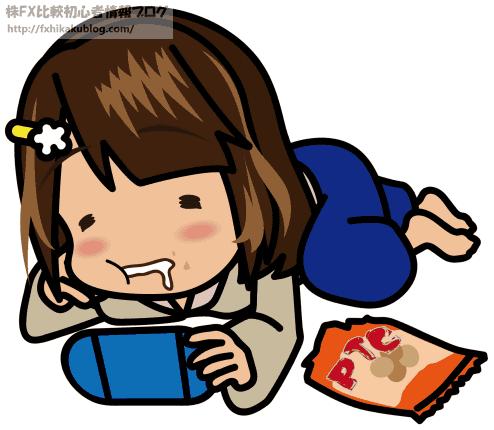 寝っころがってゲームをしながらポテトを食べる女性 女の子