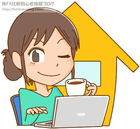 自宅でコーヒーを飲みながらパソコン操作する女性