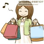 女性 買い物 ショッピング