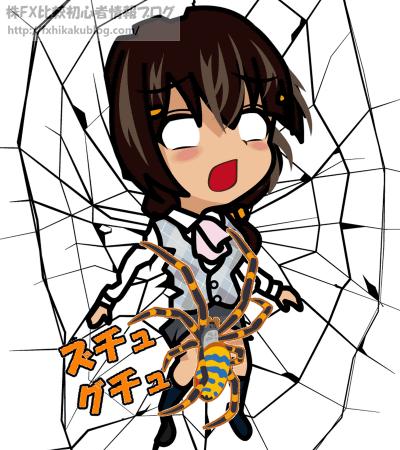 クモに捕まり捕食される女性