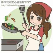 女性 女の子 料理 調理 クッキング