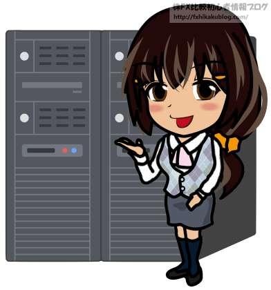 PCサーバー 女性 女の子 OL