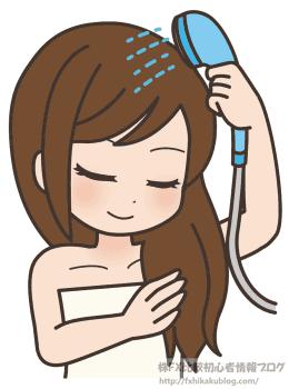 女性 女の子 シャワー