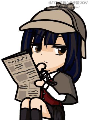 新聞を読む女性 女の子