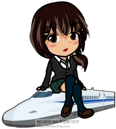 新幹線に乗る女性 女の子