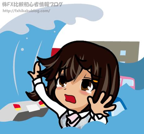 津波に流される女性 女の子