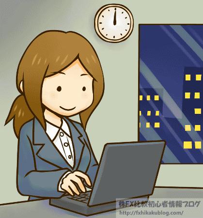 夜の12時にパソコンで仕事する女性 OL